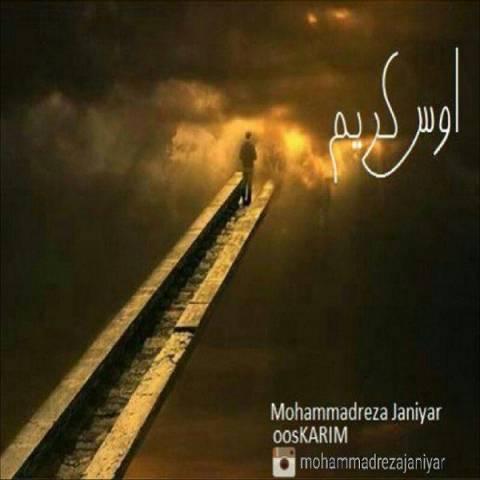 دانلود آهنگ محمدرضا جانیار به نام اوس کریم