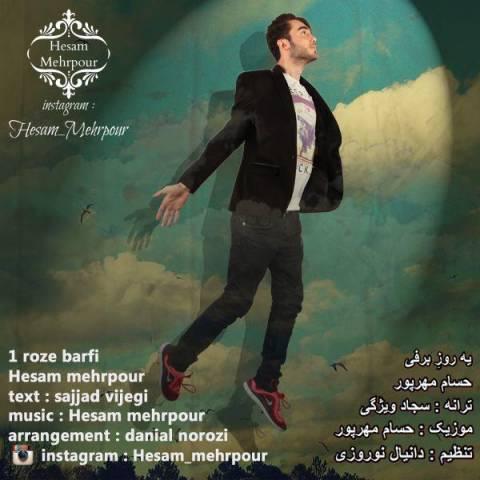 دانلود آهنگ حسام مهرپور به نام یه روز برفی