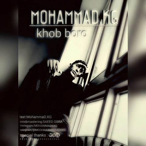 دانلود آهنگ محمد کی جی به نام خب برو