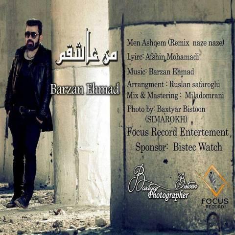 دانلود آهنگ برزان احمد به نام من عاشقم