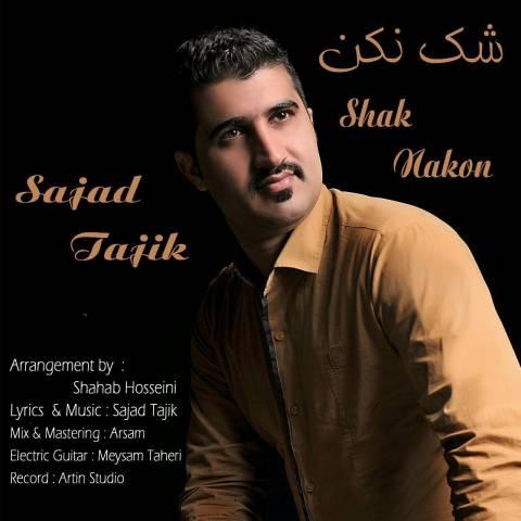 دانلود آهنگ سجاد تاجیک به نام شک نکن