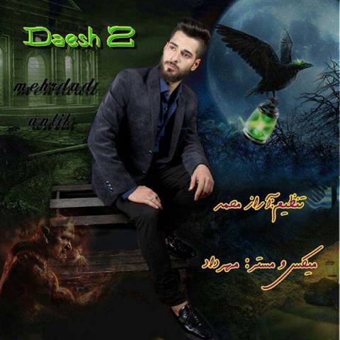 دانلود آهنگ مهرداد آنتیک به نام داعش 2