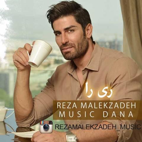 https://nex1music.ir/upload/146382600682815706reza-malekzadeh-rira.jpg