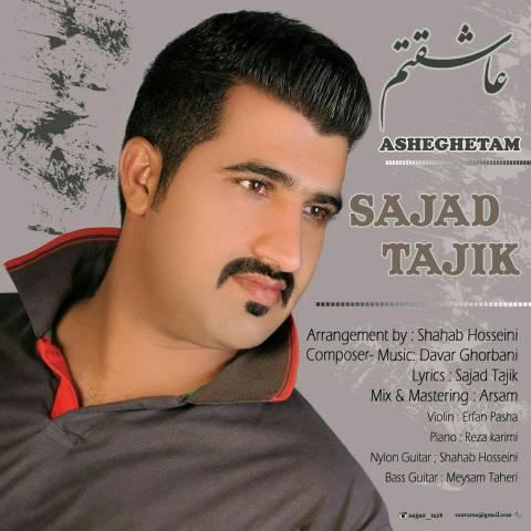 دانلود آهنگ سجاد تاجیک به نام عاشقتم