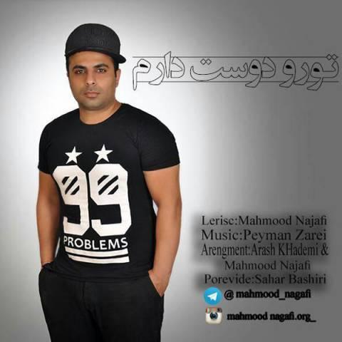 دانلود آهنگ محمود نجفی به نام تورو دوست دارم