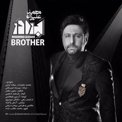 محمد علیزاده برادر | دانلود آهنگ محمد علیزاده به نام برادر