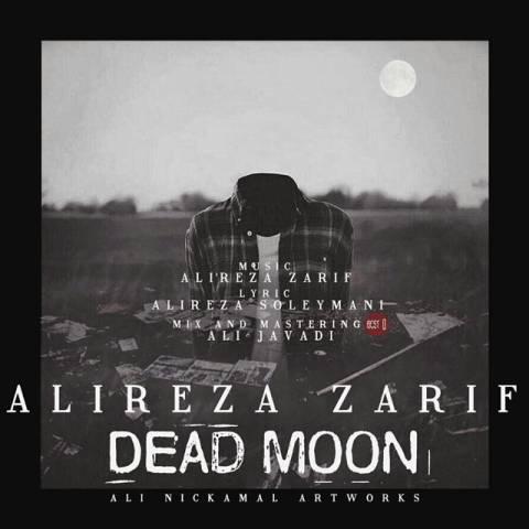 دانلود آهنگ علیرضا ظریف به نام ماه مرده
