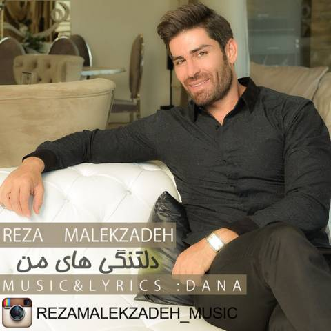 https://nex1music.ir/upload/146609346397861999reza-malekzadeh-deltangi-haye-man.jpg