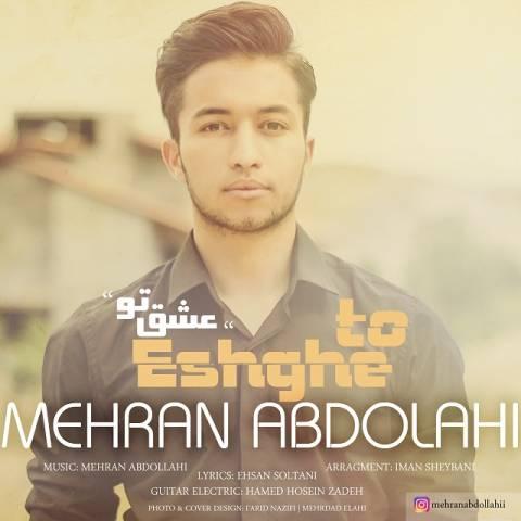 دانلود آهنگ مهران عبداللهی به نام عشق تو