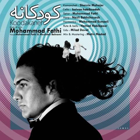 دانلود آهنگ محمد فتحی به نام کودکانه
