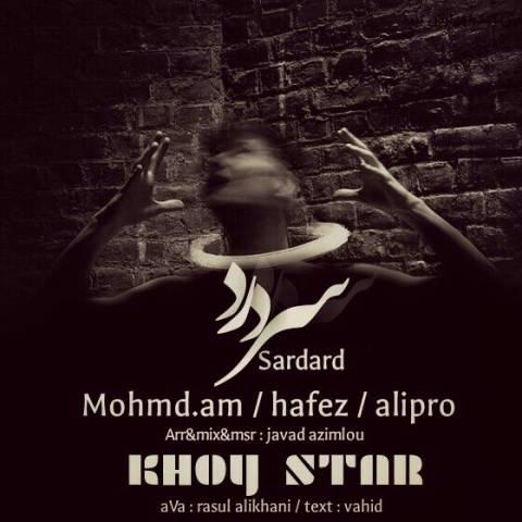 دانلود آهنگ محمد ای ام و حافظ و علی پرو به نام سر درد