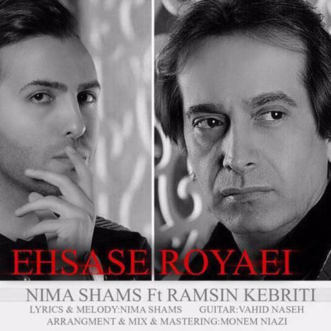 دانلود آهنگ نیما شمس و رامسین کبریتی به نام احساس رویایی