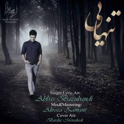 دانلود آهنگ عباس بازوبندی به نام تنهایی