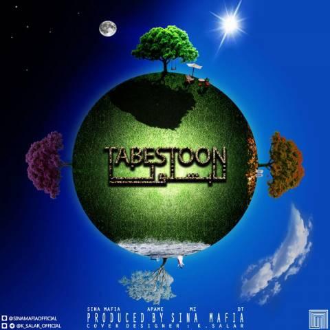 دانلود آهنگ سینا مافیا و اپامه و ام زد و دی تی به نام تابستون