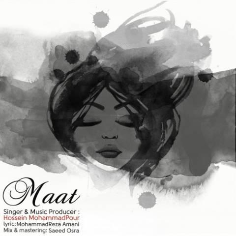 دانلود آهنگ حسین محمدپور به نام مات