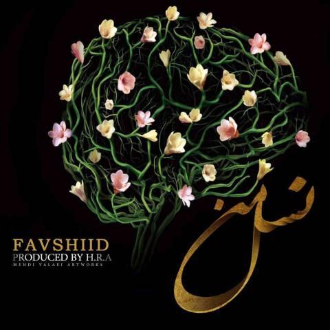 دانلود آلبوم Favshiid به نام نسل من