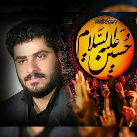 دانلود مداحی جواد اسلام پور به نام جانم حسین