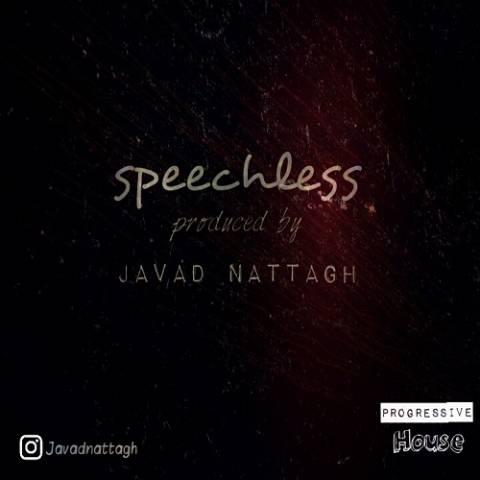 دانلود آهنگ جواد نطاق به نام Speechless