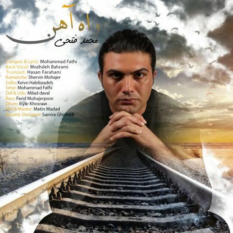 دانلود آهنگ محمد فتحی به نام راه آهن