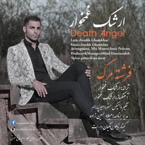 دانلود آهنگ ارشک غمخوار به نام فرشته مرگ