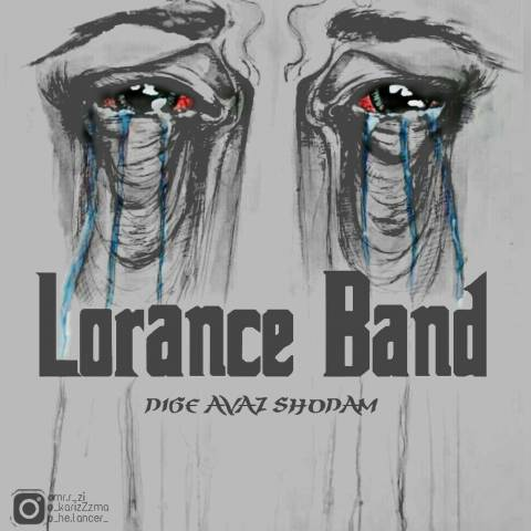 دانلود آهنگ Lorance بند به نام دیگه عوض شدم