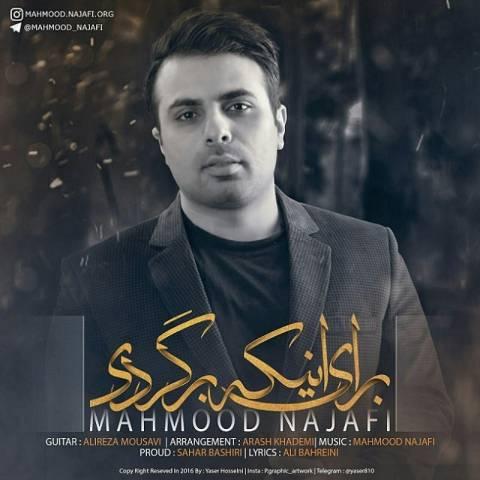 دانلود آهنگ محمود نجفی به نام برای اینکه برگردی