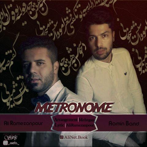 دانلود آهنگ علی رمضانپور و آمین بند به نام Metronome