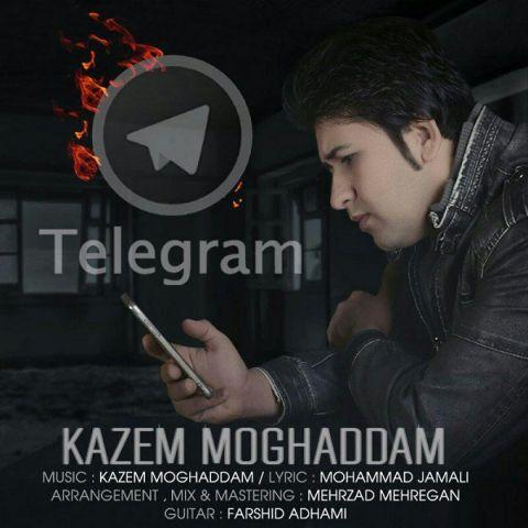 دانلود آهنگ کاظم مقدم به نام تلگرام