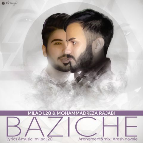 دانلود آهنگ میلاد L20 و محمدرضا رجبی به نام بازیچه
