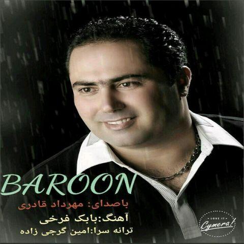 دانلود آهنگ مهرداد قادری به نام بارون