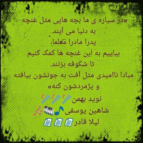 دانلود آهنگ نوید بهمن به نام یه روز