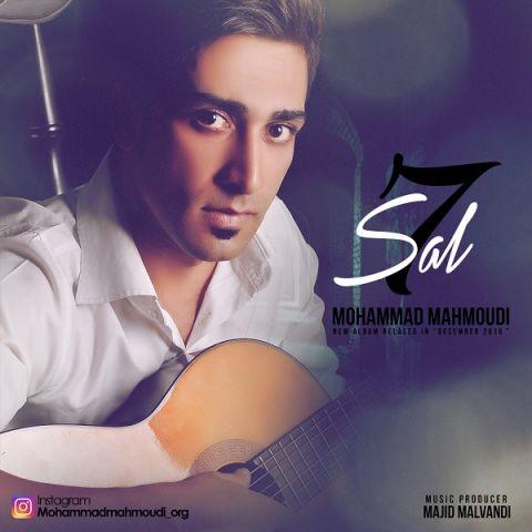 دانلود آلبوم محمد محمودی به نام هفت سال