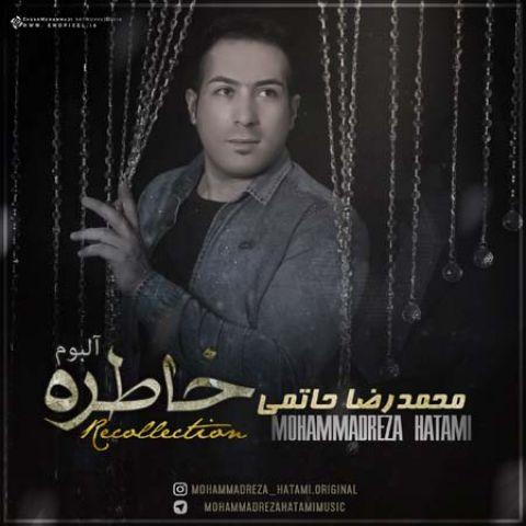 دانلود آلبوم محمدرضا حاتمی به نام خاطره