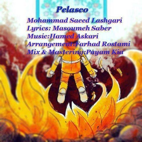 دانلود آهنگ محمد سعید لشگری به نام پلاسکو