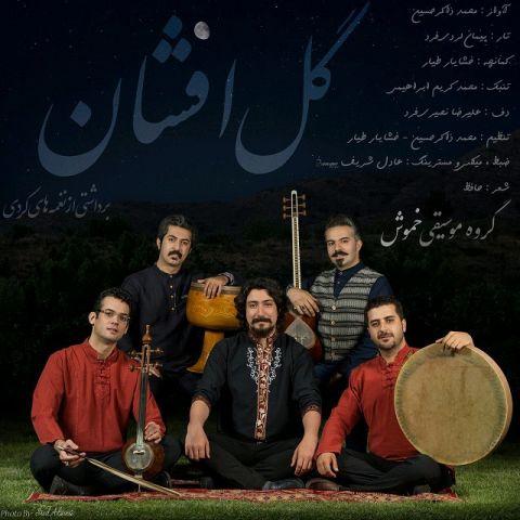 دانلود آهنگ محمد ذاکرحسین به نام گل افشان
