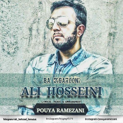 دانلود آهنگ علی حسینی به نام با دیگرونی