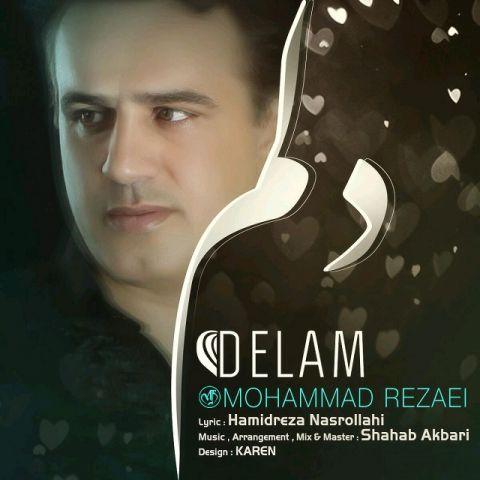 دانلود آهنگ جدید محمد رضایی به نام دلم