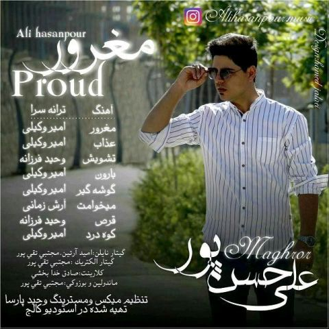 دانلود آلبوم علی حسن پور به نام مغرور