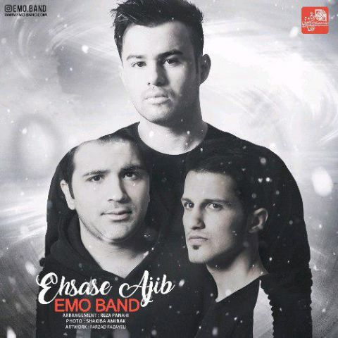 دانلود آهنگ Emo Band به نام احساس عجیب