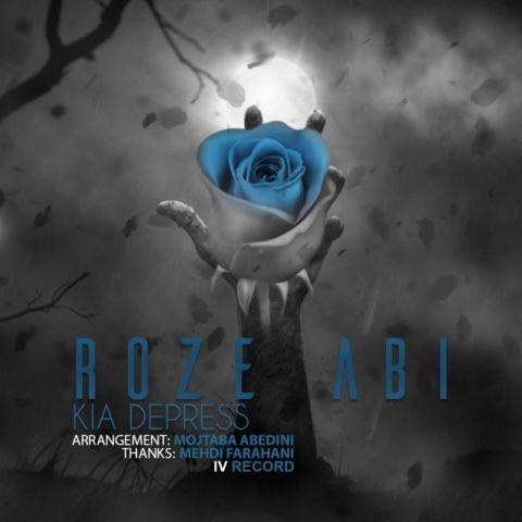 دانلود آهنگ کیا دپرس به نام رز آبی