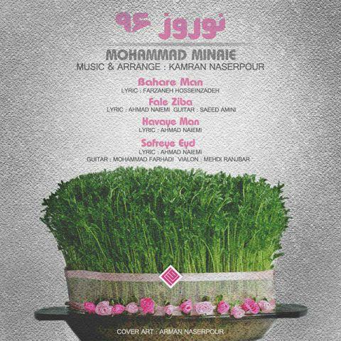 دانلود آلبوم محمد مینایی به نام نوروز 96