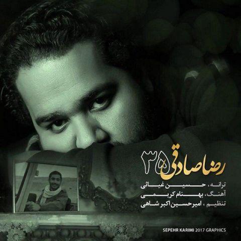 """دانلود آهنگ جدید """"رضا صادقی"""" به نام 35"""