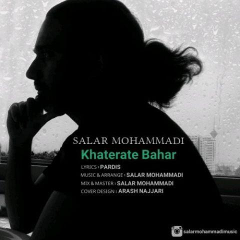 دانلود آهنگ سالار محمدی به نام خاطرات بهار