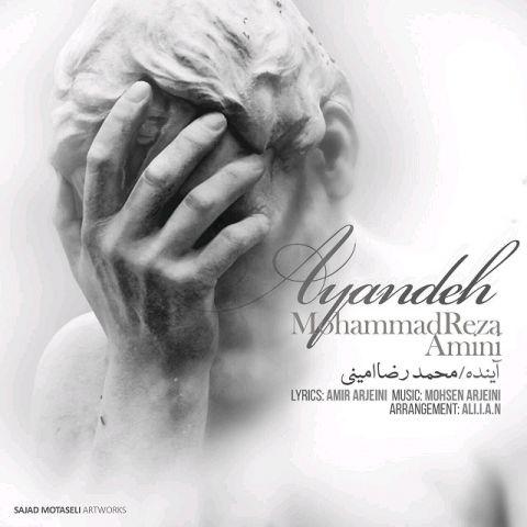 دانلود آهنگ جدید محمدرضا امینی