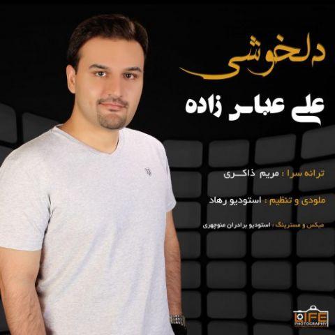 دانلود آهنگ علی عباس زاده به نام دلخوشی