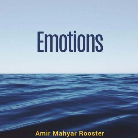 دانلود آهنگ امیر مهیار روستر به نام احساسات