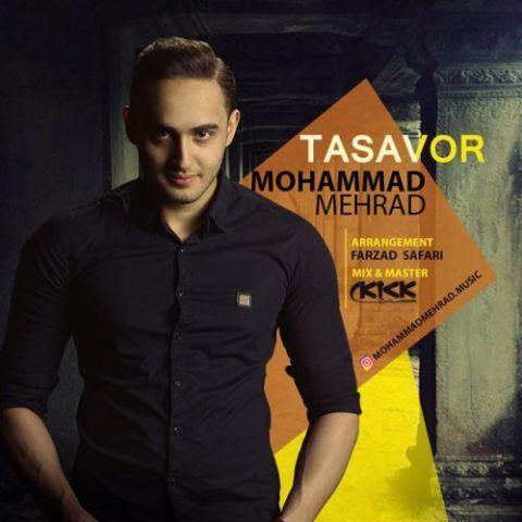 دانلود آهنگ جدید محمد مهراد به نام تصور