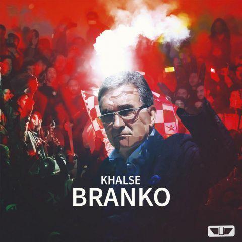 متن اهنگ جدید سپهر خلسه به نام برانکو