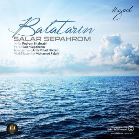 دانلود آهنگ سالار سپهروم به نام بالاترین