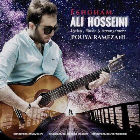 دانلود آهنگ علی حسینی به نام عشقم